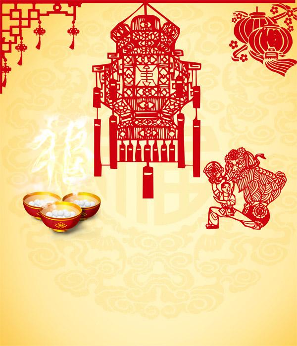 0 点 关键词: 元宵花灯剪纸,舞狮,剪纸,传统佳节,传统文化,汤圆,元宵
