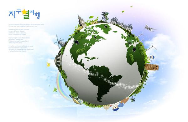 绿叶,树叶,叶子; 建筑物草地与地球创意设计psd分层素材; 素材分类