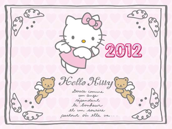 2012kitty台历