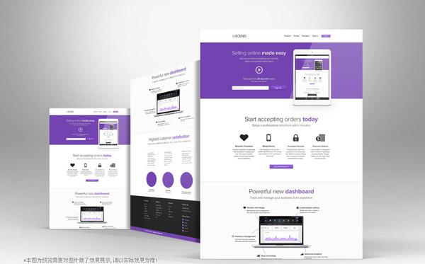 网页设计,网页模板