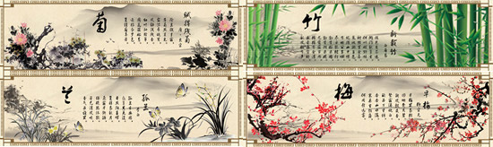 Plum, Orchid, bamboo and chrysanthemum in traditional Chinese painting