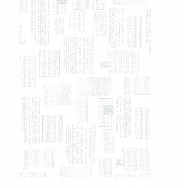 Text Dim pattern