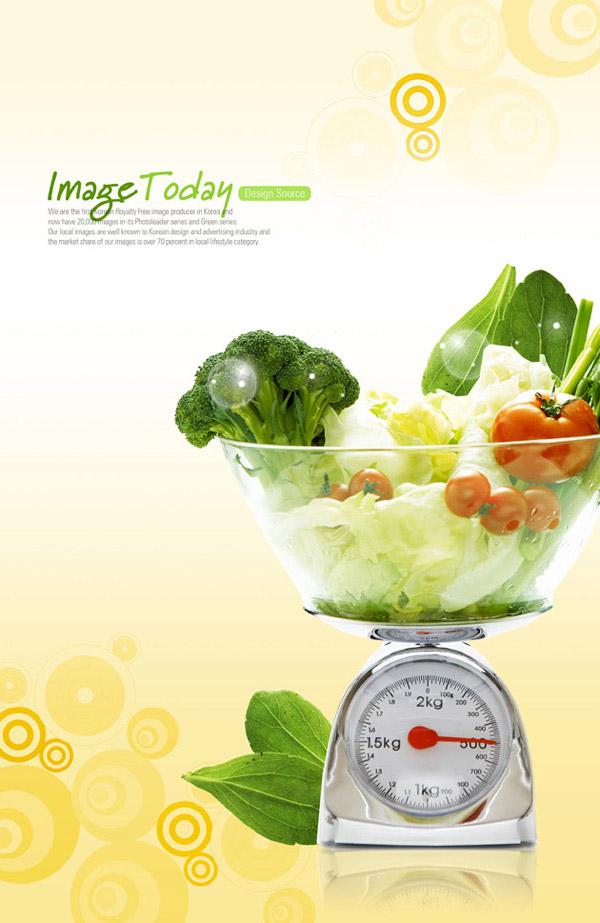 Vegetable design template