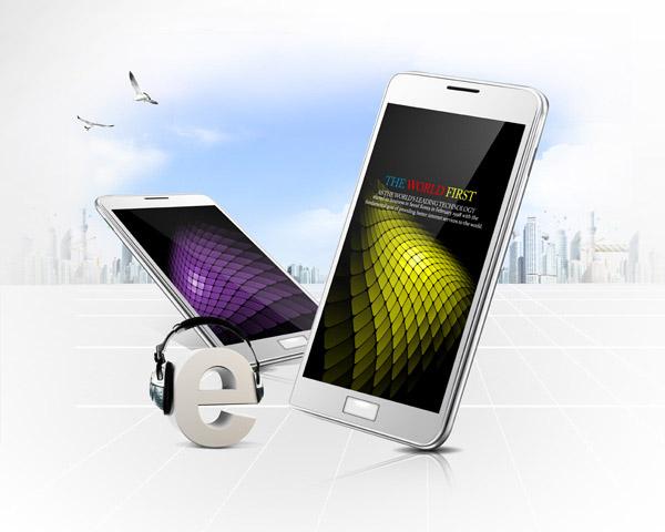 Fashionable mobile phone display