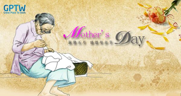 母亲节复古海报_效果图图片