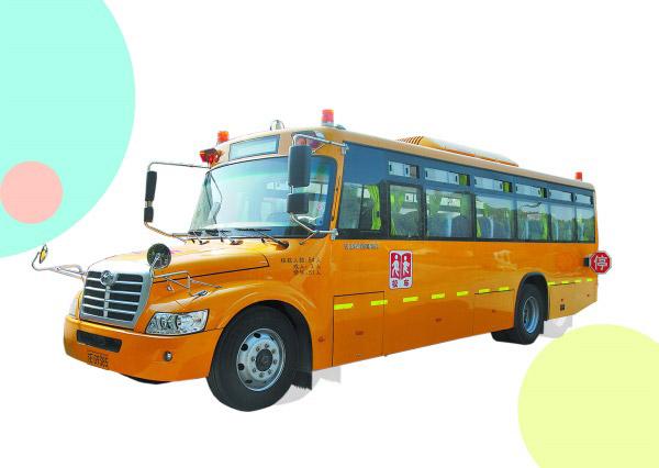 Big nose school bus