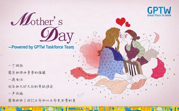 母亲节卡通海报
