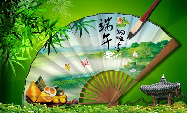 Dragon Boat Festival rice dumplings fragrance poster