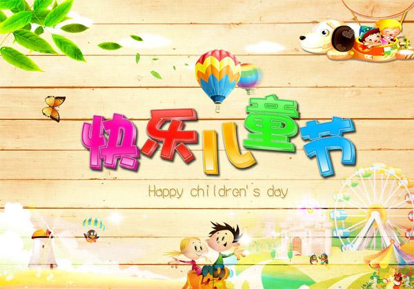 童孩,夏天,春天,商场,商场海报,海报,吊旗,封面,童趣,书,学习,幼儿园