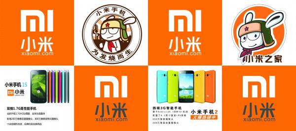 小米手机宣传海报,米兔,小米,彩色,拼版,分层,海报设计,广告设计模板图片