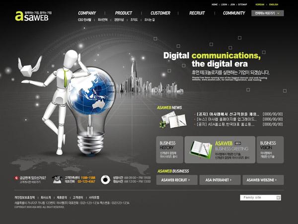 网站_商务公司网站