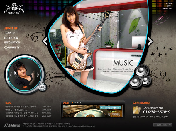0 点 关键词: 音乐元素主题网页设计psd源文件免费下载,psd分层素材图片