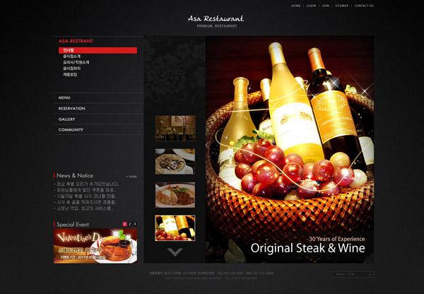 Restaurant theme page