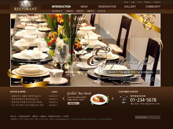 版式设计,网页布局,韩国模板