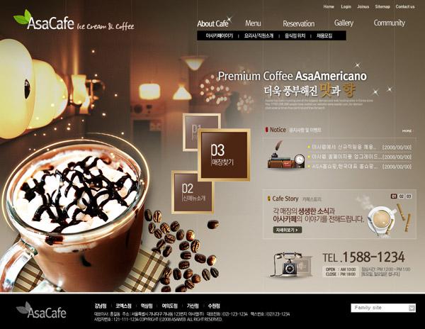 网页布局,韩国模板,棕色