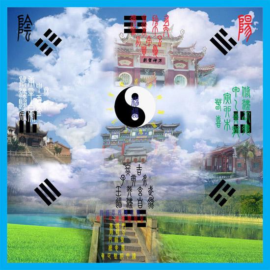 Taoist Tai Chi Bagua