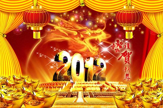 """辞旧迎新篇(三):2012年《元旦贺词》附赠""""新年礼物""""暨本博今后发文计划征询意见函 - Dearguoguo6688 - dearguoguo6688的博客"""