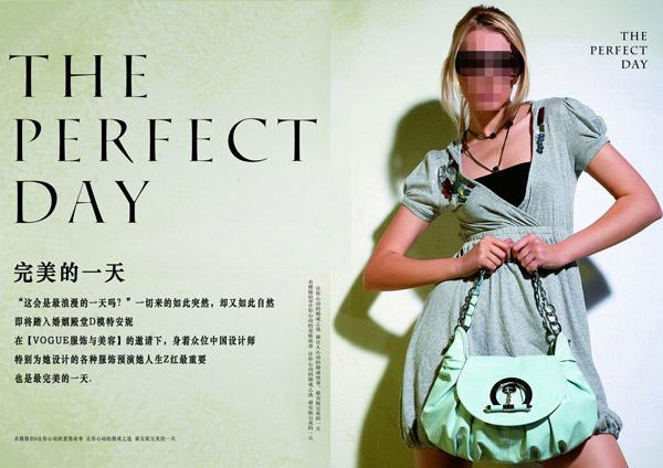 淘宝包包海报_其它 - 素材中国