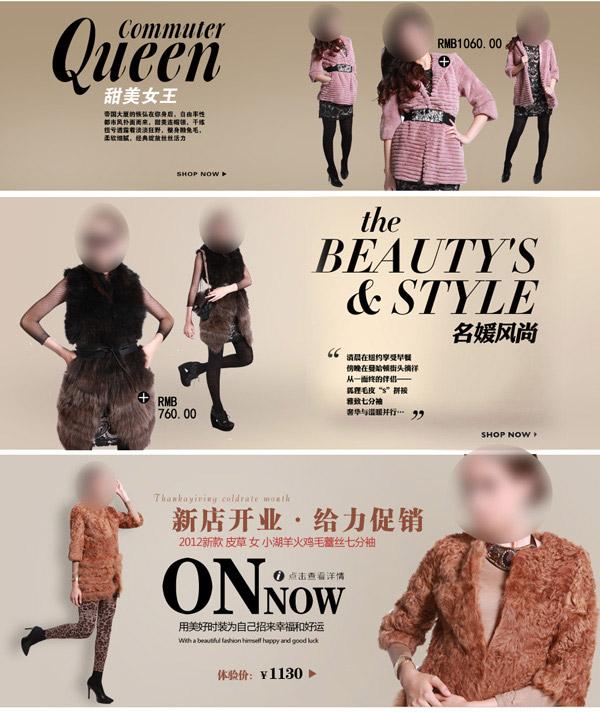 淘宝新店开业促销 其它 素材中国