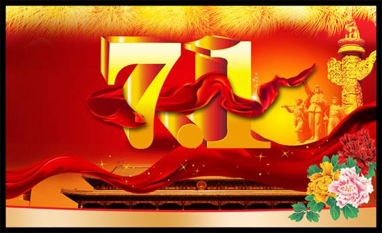 Golden 71