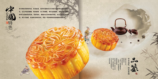 Moon cake culture