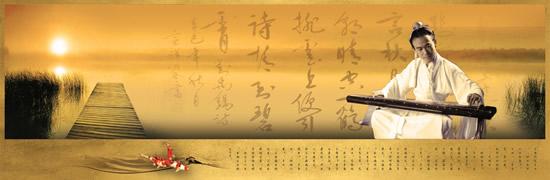古琴传统文化