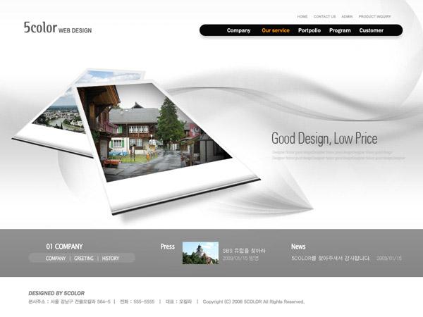Silver Web design