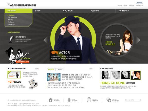 素材分类: 网页所需点数: 0 点 关键词: 音乐艺人网页设计psd分层源图片