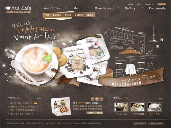 网页模板,网页界面,界面设计,ui设计,网页版式,版式设计,网页布局