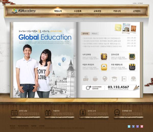 教育学校网页页面设计计psd