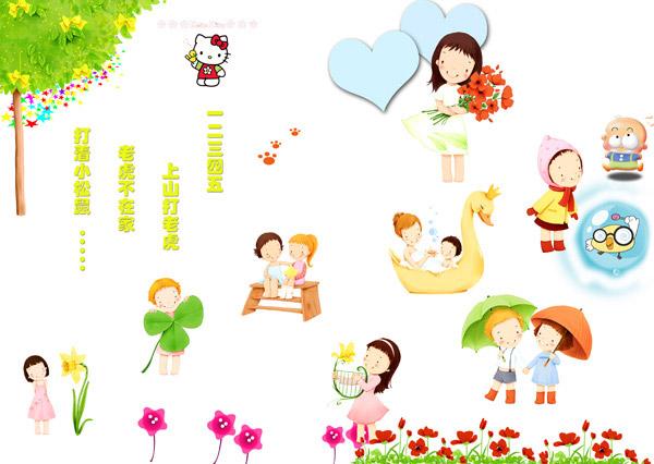 Dream children's illustration