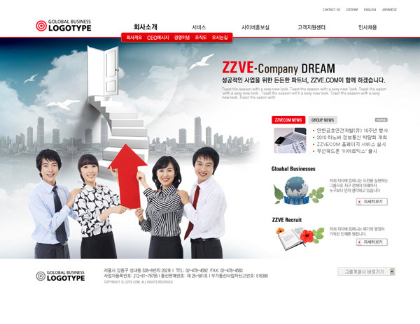 Business company Web site