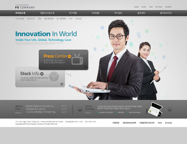 Business Enterprise website