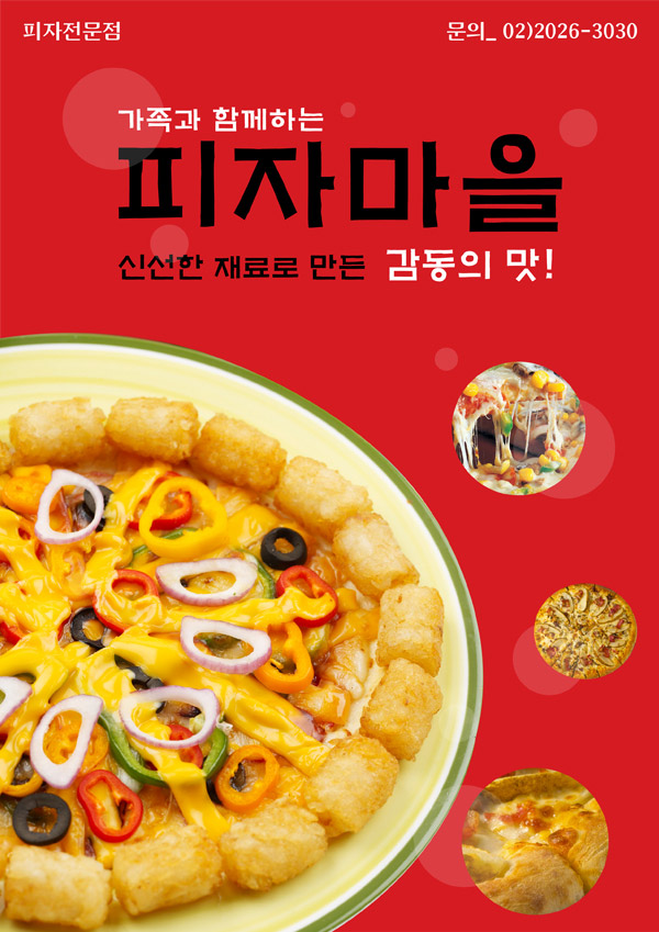 Korea food poster