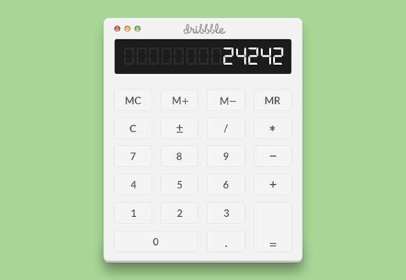 简单计算器ui