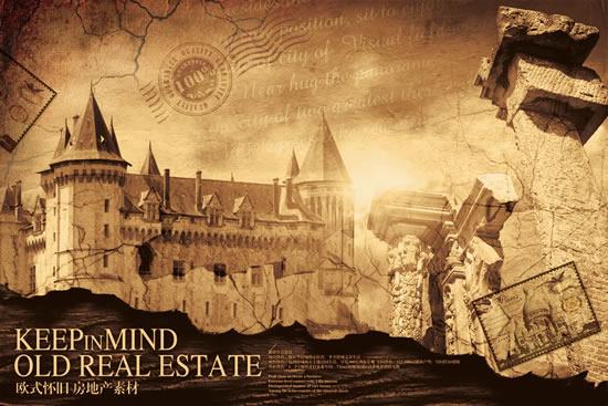 0 点 关键词: 欧式怀旧房地产海报psd,怀旧复古,欧洲古堡建筑,欧式