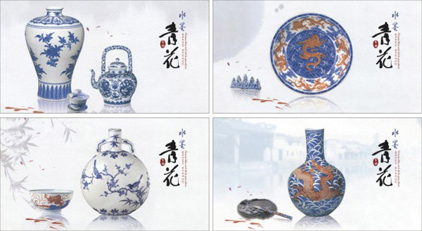 青花瓷瓶子一个,品相完整.保真