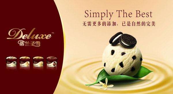 蒙牛冰淇淋海报_平面广告