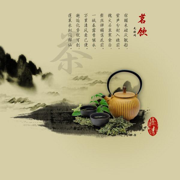 中国传统文化茶文化_茶文化_素材中国sccnn.com