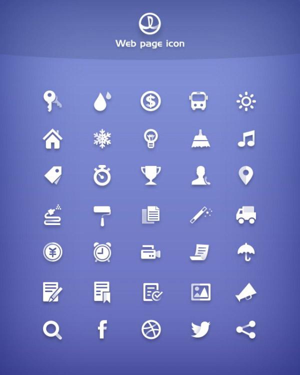 素材分类: 图标所需点数: 0 点 关键词: 白色icon,35枚,,图标,白色图片