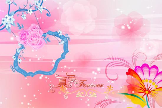 真爱永恒粉色婚纱背景psd分层素材;;; 粉色背景图片壁纸桌面; 图片
