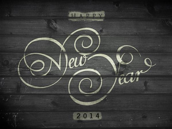 新年艺术字