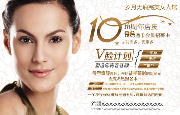 护肤品 化妆品 600_382图片