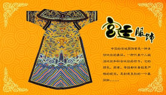 0 点 关键词: 中国古代皇家服装psd,古典服装,华丽花纹,传统纹样