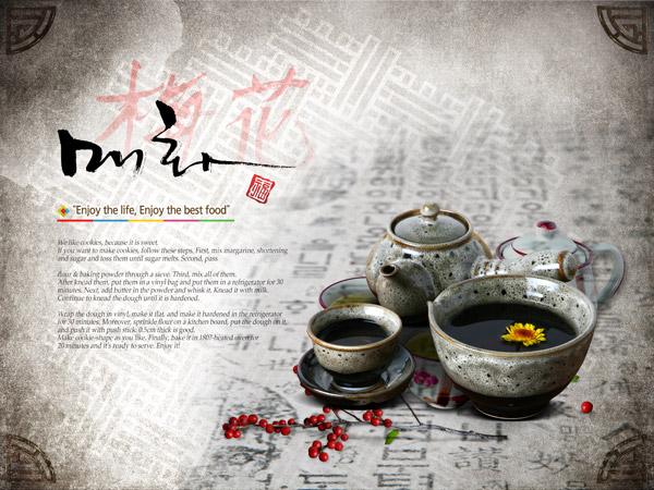中国传统文化茶文化_传统茶文化_素材中国sccnn.com