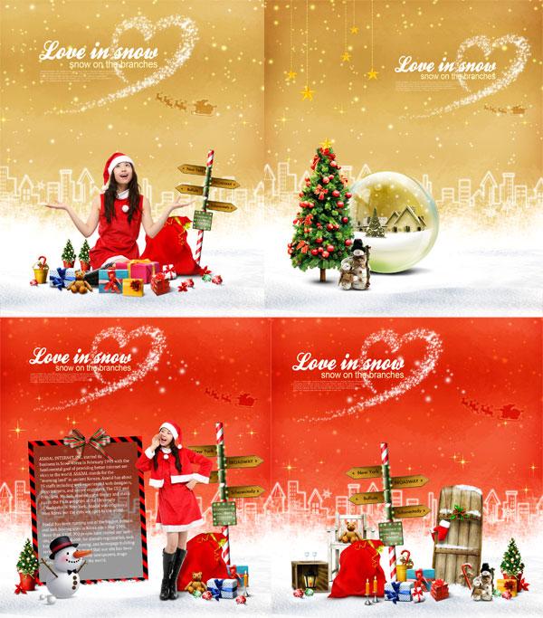 圣诞节主题设计