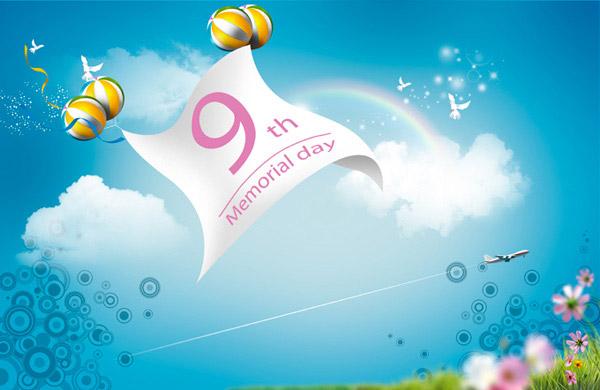 我们的纪念日,创意背景图片,,节日素材,气球,鸽子,彩虹,星光,云朵