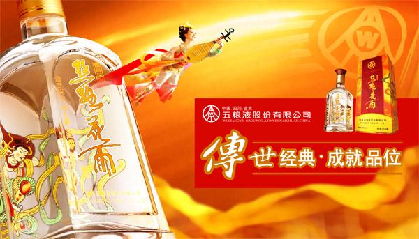 白酒广告,创意,广告图片,高档白酒广告素材,设计,金色背景,psd格式图片