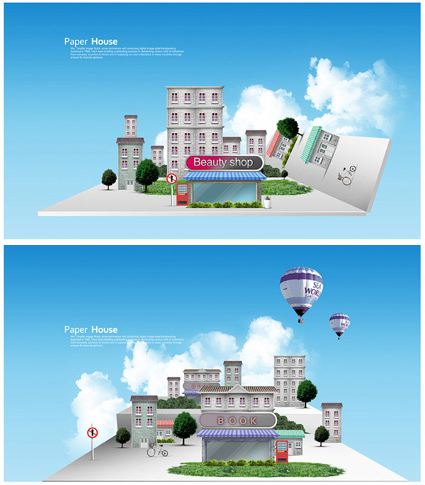 简单的立体折纸建筑步骤图