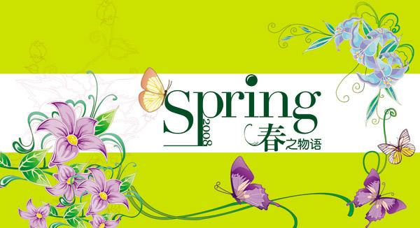 春季新款手绘pop图片